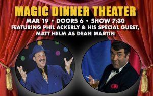 Dean Martin Event